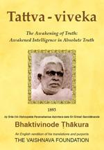 Bhaktivinode Thakura